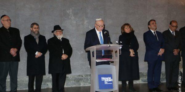 Cérémonie mémorial de la shoah 9 decembre 2018